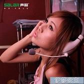耳掛式耳機頭戴式臺式電腦耳機電競遊戲耳麥帶麥話筒重低音【快速出貨】