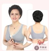大碼胸罩 夏季媽媽內衣文胸無鋼圈薄款螺紋棉質背心前扣大碼中老年老人胸罩 多款可選