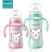 寶寶保溫奶瓶杯嬰兒不銹鋼兩用寬口新生兒童防摔帶吸管