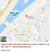 {台中水族}.金A紅  熱帶魚飼料 1kg -中粒-袋裝 特價   血鸚鵡、慈鯛