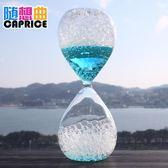 沙漏 泡泡沙漏計時器氣泡沫擺件創意禮物女生日液體水兒童油滴家居飾品 芭蕾朵朵