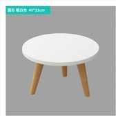 茶几 茶幾簡約現代迷你小圓桌邊幾沙發邊柜角幾床頭桌子簡易北歐經 芊墨左岸LX