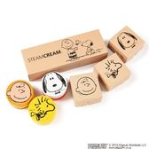 STEAMCREAM蒸汽乳霜(GS146 PEANUTS Design mini set ~Best Friesnds~ 史努比迷你收藏版 )