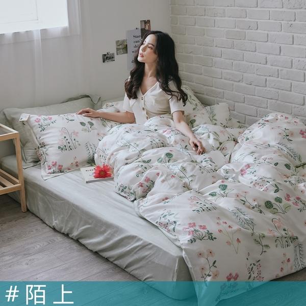 天絲 床包被套組(薄) 雙人【多款花色任選】涼感 翔仔居家 100% Tencel 萊賽爾纖維