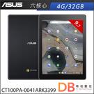 ASUS Chromebook Tabl...