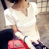 小V領短袖T恤女夏新品白色正韓修身純色素面體恤桃心領打底衫半袖 【快速出貨】