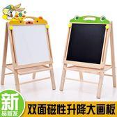 全館79折-兒童畫板雙面磁性大號黑板畫板寶寶木制多功能可拆疊支架式寫字繪畫板