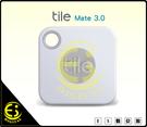 ES數位 Tile Mate 藍芽追蹤器 防丟器 防丟小幫手 包包 鑰匙 手機 智能防丟器 寵物追蹤器 遠距離連線
