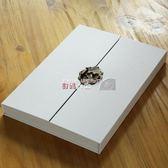 禮盒A4白色中式復古盒子 對開門帶鎖扣 禮品盒包裝盒拙木原創表面防水 數碼人生