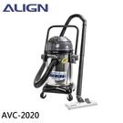 免運費 亞拓 乾濕吸塵器 AVC-2020 /AVC2020 多重專業設計雙層增壓渦輪馬達、不銹鋼集塵桶 同TVC-2020