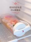冷水壺 塑料家用密封涼水壺大容量耐高溫冰箱水壺涼水杯 樂活生活館