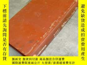 二手書博民逛書店《解放軍畫報》罕見1956年1~12期 8開精裝合訂本,十大 帥像Y155778 出版1954