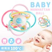 馬卡龍色嬰兒曼哈頓固齒牙膠球 加大版 固齒器 磨牙膠球 牙膠玩具 嬰兒玩具 固齒牙膠球