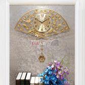 掛鐘 掛鐘客廳扇形鐘表現代創意家用掛表靜音壁鐘個性時鐘裝飾石英鐘表 數碼人生