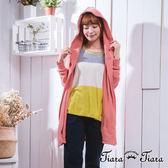【Tiara Tiara】激安 純棉連帽素面中長版罩衫(鮭魚紅)