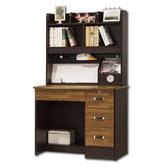 【AS】波頓自然風3尺書桌全組-91x54x155cm(兩色可選)胡桃