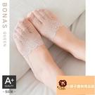 10雙 蕾絲襪隱形短襪子淺口薄款船襪女棉襪襪底硅膠防滑【小獅子】
