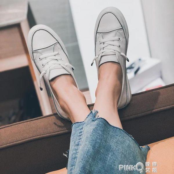 小白鞋半拖鞋女帆布鞋2019新款學生百搭韓版復古可踩無后跟懶人鞋   【PINKQ】