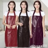 皮圍裙水產專用防水防油大人罩衣廚房家用掛脖防污軟皮工作服女男 生活樂事館