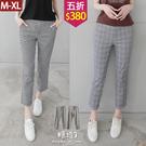 【五折價$380】糖罐子韓品‧造型褲頭雙口袋後縮腰格紋長褲→預購(M-XL)【KK6812】