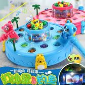 兒童釣魚打地鼠玩具1-2-3周歲半男孩女孩音樂敲擊游戲機寶寶益智igo  『歐韓流行館』