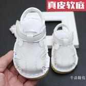 寶寶涼鞋真皮包頭涼鞋1-3歲嬰兒軟底學步鞋夏季男女童防滑幼兒鞋免運