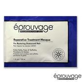 eprouvage 艾波髮爵 速效修護髮膜 30ml