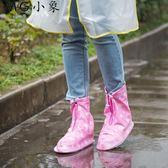 防水鞋套-加厚耐磨底防滑戶外防水雨靴套鞋 MG小象