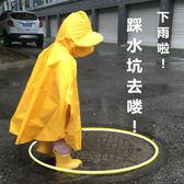 兒童雨衣女童小學生幼兒園套裝小孩寶寶雨披男童環保帶書包位輕薄 薔薇時尚