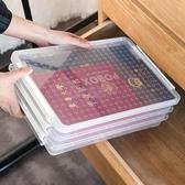 證件收納盒家用證書收納包家庭存放重要文件戶口本箱寶寶整理袋放 小城驛站