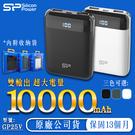 SP 廣穎 雙USB 10000mAh ...