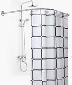 浴室弧形浴簾套裝