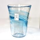 日本製 我家一杯燒酌 青色 清酒杯 酒杯 月夜野工房 240ml 上越水晶玻璃株式會社