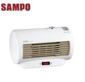 SAMPO聲寶 迷你二段式陶瓷電暖器 HX-FC06P 免運費