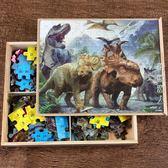 恐龍拼圖兒童益智玩具汽車木制拼圖  街頭潮人