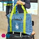 m square商旅系列Ⅱ折疊購物袋L...