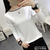 2020新款韓版百搭一字領上衣韓版修身長袖T恤女依凡卡時尚