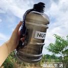 搖搖杯肌肉科技健身大水壺2.2L升運動大容量超大容量奶昔杯便攜水瓶 晶彩