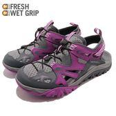 Merrell 戶外鞋 Capra Rapid Sieve 運動 越野 灰 紫 涼拖鞋 女鞋【PUMP306】 ML35502 ML35502