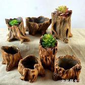 花器 創意個性復古水泥防樹頭木頭多肉花盆樹根木樁綠植盆栽拼盤 df3492【大尺碼女王】
