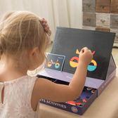 彌鹿兒童拼板磁力拼圖磁性拼拼樂交通幾何變裝變臉益智玩具 艾尚旗艦店