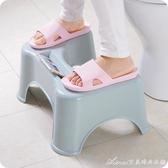 馬桶凳塑料馬桶凳子 成人衛生間蹲坑蹲便凳浴室廁所腳踏墊腳凳 艾美時尚衣櫥