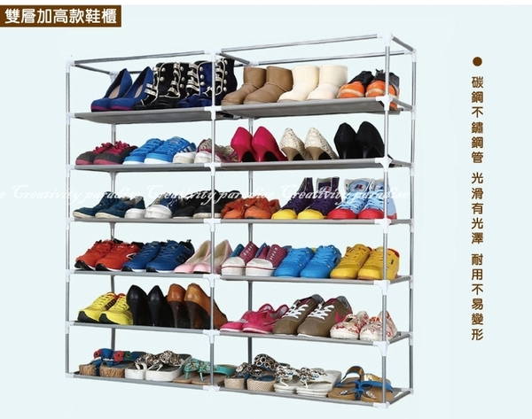 【雙排加高鞋架】17款超大容量DIY豪華雙門七層鞋櫃收納7層12格置物架(附防塵套)另有長靴款