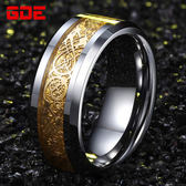 男士戒指鎢金鍍18K金戒指簡約學生食指指環單身小指尾戒男飾品