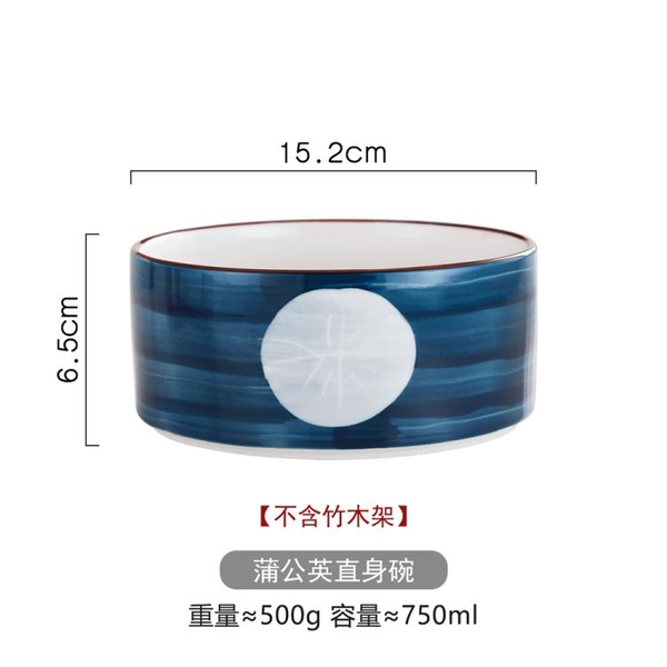 滋本家日式創意水果碗沙拉碗家用陶瓷甜品碗泡面碗帶木架湯碗單個