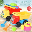 沙灘玩具 亞馬遜熱銷大號5件兒童沙灘玩具套裝寶寶戲水海邊玩沙玩具車