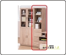 {{ 海中天休閒傢俱廣場 }} G-41 摩登時尚 書房系列 A480-04 盧卡斯1.3尺四抽書櫃