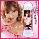 情趣用品 情趣商品 日本NPG-G罩杯女優 明日花綺羅 愛液潤滑液 360ml