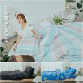 【多款任選】細磨毛天絲絨3.5x6.2尺單人床包+雙人舖棉兩用被套三件組-台灣製/鋪棉(超取限2件內)