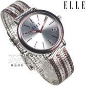 ELLE 時尚尖端 絕世女伶 施華洛世奇水晶鑽 女錶 米蘭帶 不銹鋼帶 防水手錶 銀x紫 EL20427B05N